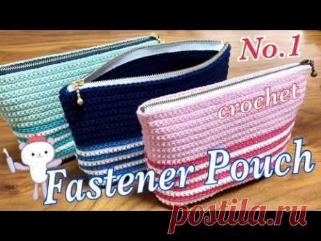 ファスナーポーチの編み方①【マチあり】かぎ針編み⭐︎happyknittingmama/ハピママ