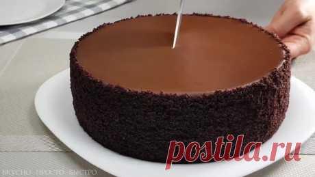 ЛЮБИМЫЙ ТОРТ ШОКОЛАДНЫЙ БАРХАТ  Если у вас абсолютно нет времени, а вам хочется испечь вкусный шоколадный торт, этот рецепт для вас! Конечно, потребуется время, чтобы корж испёкся, и торт настоялся, но вашего личного времени для приготовления потребуется немного. Торт очень вкусный, с насыщенным шоколадным вкусом, невероятно просто и легко готовится. Прекрасно подойдёт как для домашнего чаепития, так и для праздничного стола.  Ингредиенты: (на торт диаметром 21 см, высота ...