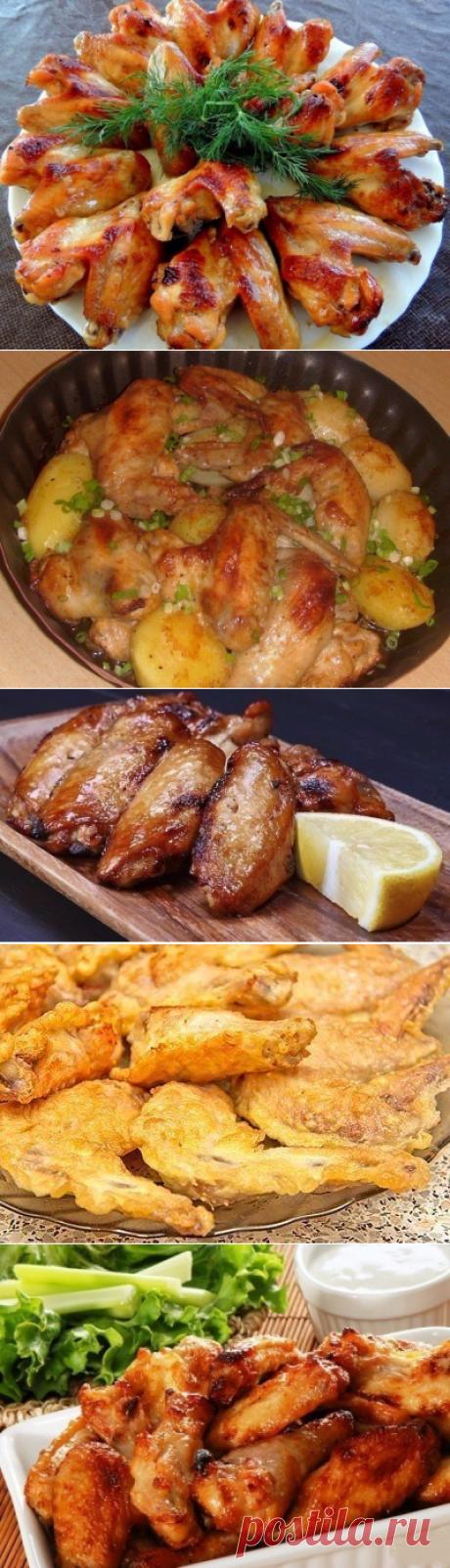 Готовим куриные крылышки — 10 лучших рецептов! — Едим дома