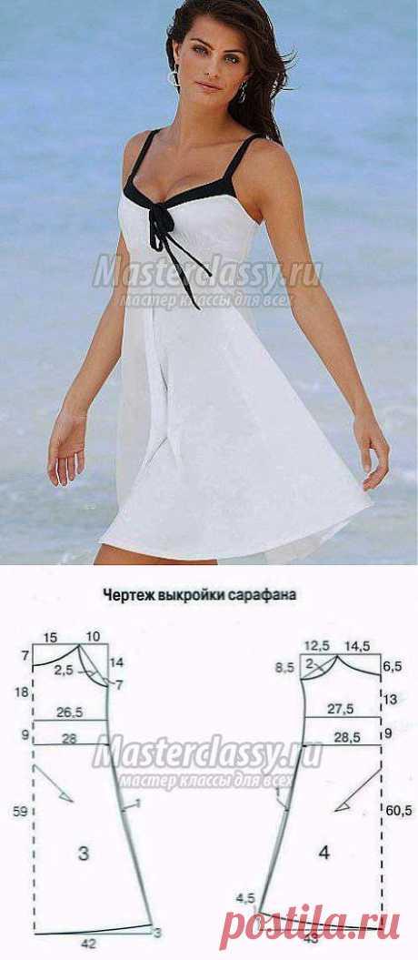 Летний сарафан для женщины. Выкройка и описание