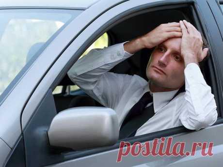 Потерял документы на машину: что делать, как восстановить Потерял документы на машину, что делать? Утрата автотранспортных документов - очень неприятное обстоятельство. Это заставит невнимательного собственника потратить немного денег и времени. Однако восст...