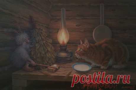 Домовой, Кот, Халк / Алатырский В.
