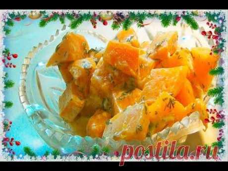 Жаренная тыква в сметанном соусе на Ура! Самый вкусный рецепт тыквы - YouTube Обязательно попробуйте и вам понравится!