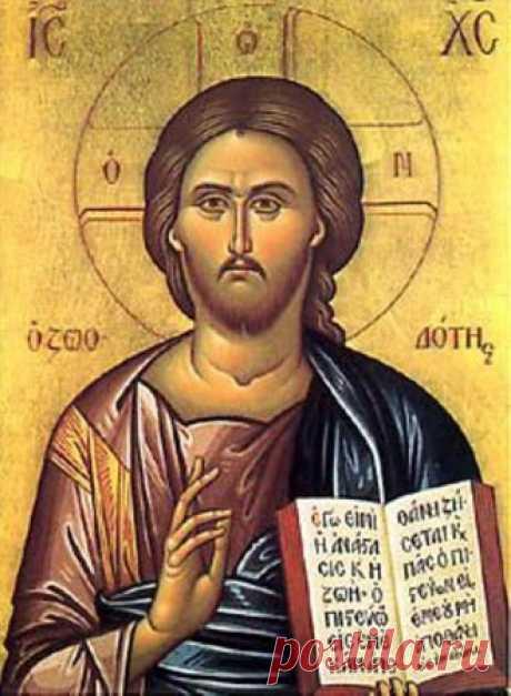 Тайны молитвы «Отче наш» - Интересное и необычное рядом