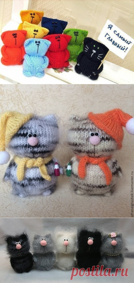 Разноцветные котики, которые сможет связать даже начинающая мастерица (Вязаные игрушки) | Журнал Вдохновение Рукодельницы