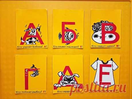 Как ребёнку в 2-3 года запомнить алфавит: метод Сесиль Лупан. Дочка в три уже учится читать   Папа, не горюй   Яндекс Дзен