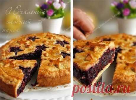 El pastel ideal de bayas
