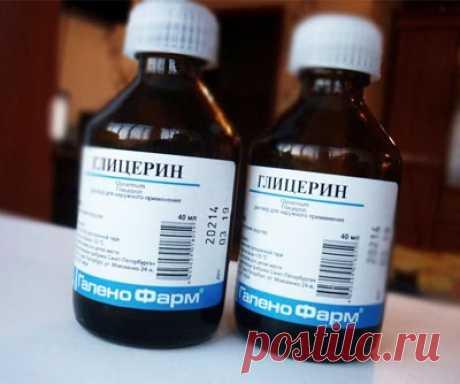 Жидкий глицерин – применение и отзывы