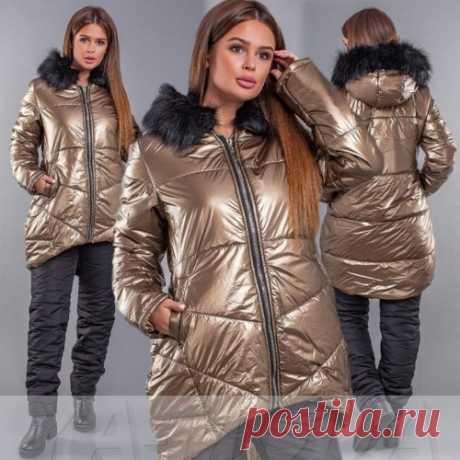 Костюм зима с блестящей курткой купить недорого