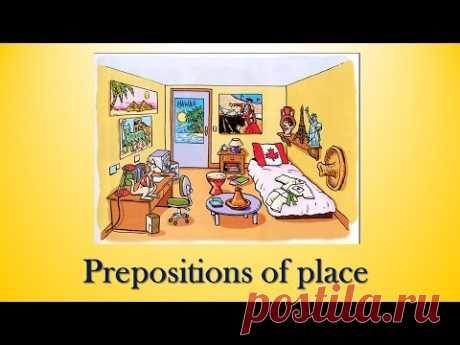 Предлоги места в английском языке  - Prepositions of place