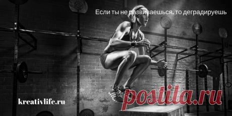 Суть тренировок кроссфит, их преимущества и недостатки для здоровья. Как правильно заниматься, чтобы