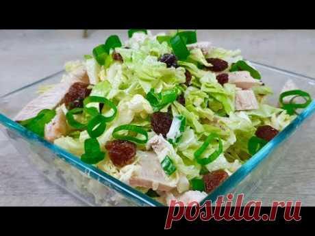 Вкуснятина из ПРОСТОЙ КАПУСТЫ! Удивительно простой и любимый рецепт! 양배추
