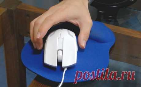 Computer educational program. 7 hidden functions of a computer mouse.