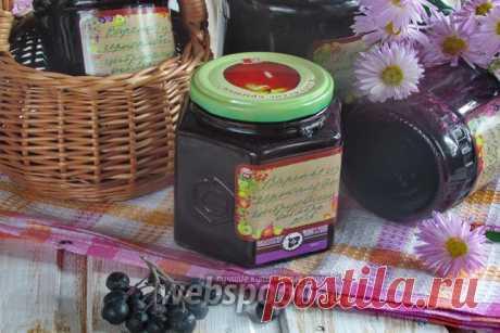 Варенье из черноплодной рябины с лимоном и апельсином рецепт с фото, как приготовить варенье из черноплодки с цитрусами на Webspoon.ru