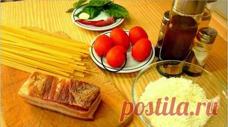 Простые Рецепты : Спагетти аматричана рецепт итальянской кухни.
