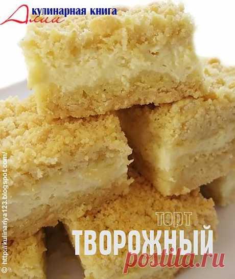 Cheesecake. Author: Alija