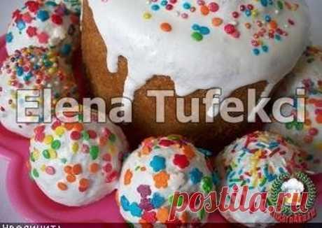 (18) Пасхальные «Яйца-кексы» - пошаговый рецепт с фото. Автор рецепта Вера Широкова . - Cookpad