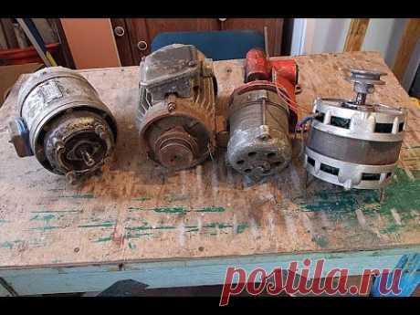 La conexión del motor por inducción. La definición como el motor.