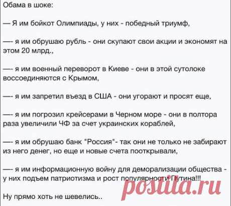 Ольга Касьяненко  Ну прям хоть не шевелись)