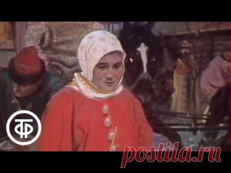 Русский музей. Историческая живопись (1982)
