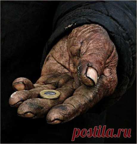Где находятся истоки нищеты | Я - Женщина