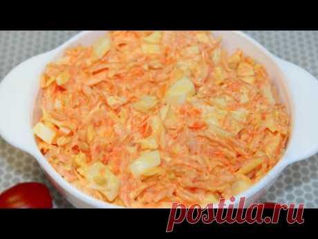 Нашла этот рецепт в старенькой бабушкиной тетради! Теперь готовлю такой салат каждую неделю!