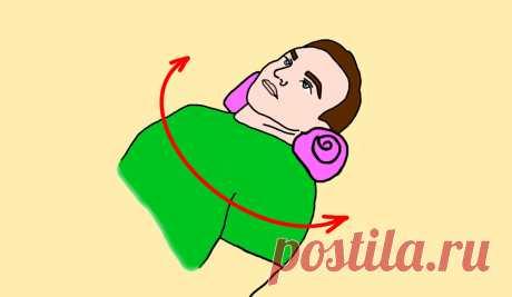 2 простых действия, помогут расслабить мышцы шеи, улучшить мозговое кровообращение и стабилизировать артериальное давление   Здоровая жизнь   Яндекс Дзен