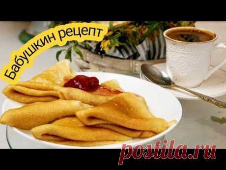 Блины из моего детства и КОФЕ в турке, цыганка готовит. Правильный рецепт блинов. Gipsy cuisine.