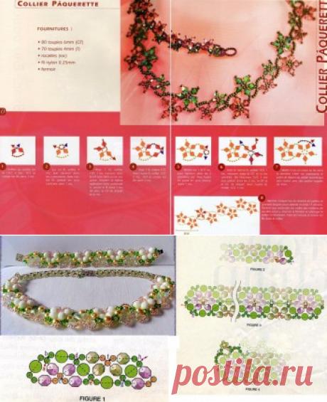 Комплект «Вечерний свет» и «Цветочные» (2 вида) Браслеты из бисера, Колье, бусы, ожерелья – Бисерок