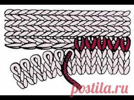 Horizontal knitted seam