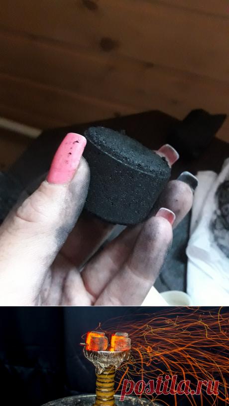 Как сделать уголь для кальяна: kak_eto_sdelano — ЖЖ