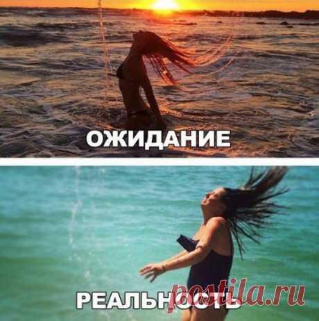 Смешные фотомемы / Приколы