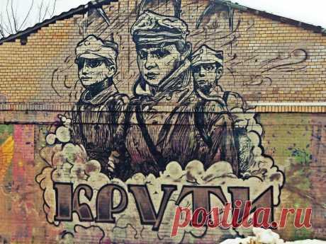 В Харькове создали мурал, посвященный Героям Крут (фото) - Новости Харькова. Главное™