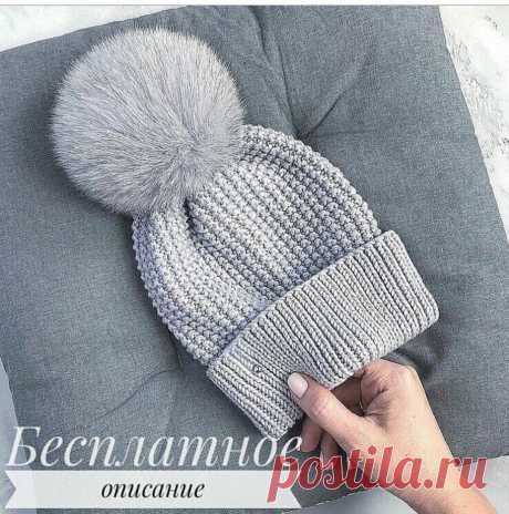 Бесплатное описание шапочки с отворотом... | Zyla kniting | Яндекс Дзен