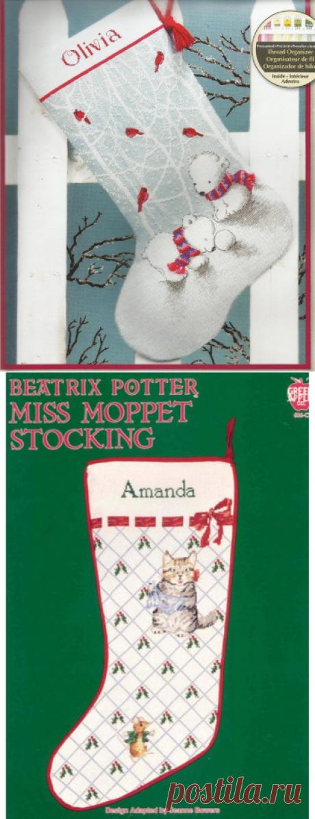 Новогодние сапожки с мишками и котиком. Схемы вышивки.
