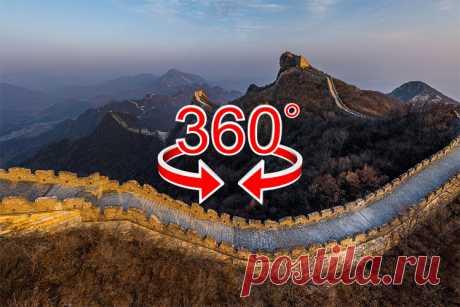 Великая Китайская стена: самые труднодоступные места | Обзор на 360º Сегодня мы отправимся в виртуальный тур не по туристическим местам Великой Китайской стены. Сегодня вас ждут труднодоступные её уголки – эти участки не рекомендованы для посещения туристами …