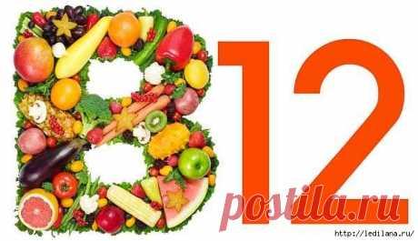 Дефицит этого витамина вызывает много проблем