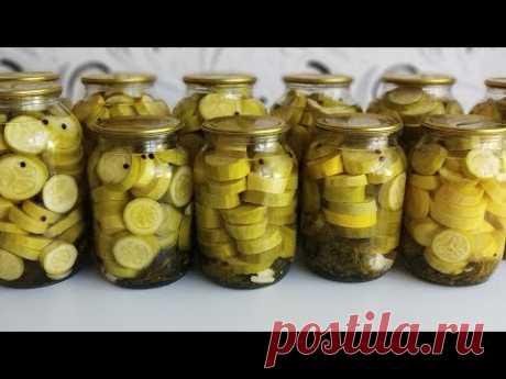Вкуснейшие Маринованные Кабачки ♥ Готовлю сразу 30 БАНОК и еще не хватает!