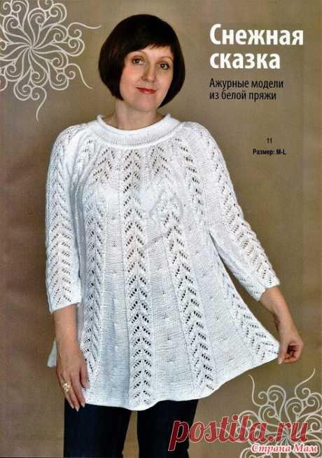 Снежная сказка. Расклешенная туника спицами. Вязаная одежда для солидных дам №5 2017