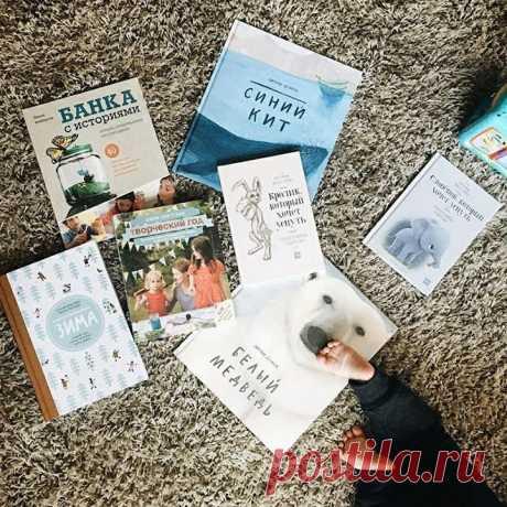 Дорогие, нужно ваше мнение. Мы создали эту группу, чтобы вы узнавали о детских книгах и мероприятиях. Мы публикуем анонсы, полезные кусочки из рассылок, вдохновляющие цитаты, ваши чудесные фотографии с детьми и книгами, показываем, что внутри книг, делаем репосты ваших отзывов, проводим конкурсы. Что вам больше всего нравится в нашей группе? И чтобы вы хотели добавить, чтобы вам было еще интереснее, полезнее, вдохновляюще? Поделитесь своим мнением в комментариях и отмечайте, комментарии, с…