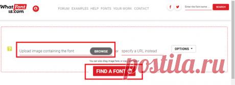 Лучшие способы определить шрифт по картинке онлайн