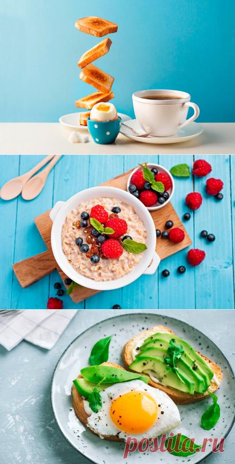 5 продуктов на завтрак, которые продлевают жизнь