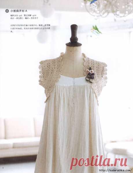 """""""Crochet Best Selection 14"""". Японский журнал по вязанию крючком."""
