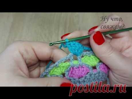 😍КЛАССНЫЕ РАКУШКИ С ОБВЯЗКОЙ  новый узор крючком./COOL SHELLS WITH LINING new crochet pattern