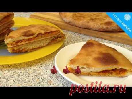 Осетинский пирог с тыквой и сыром на заквасочном тесте