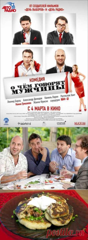 """La sabiduría pública ucraniana dice que a tiempo dado a la mesa kartoplyaniki hacen callar no sólo los hombres, sino también las mujeres más locuaces. ¡Pero si apetecéis sin embargo las conversaciones inteligentes durante el refectorio — se dirijan al \""""Cuarteto\"""", por ello siempre es que decir!"""