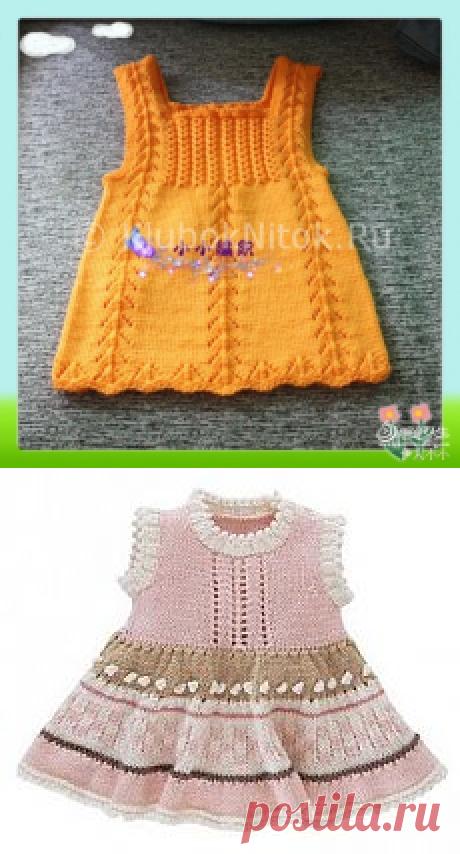 Поиск на Постиле: детские платья спицами