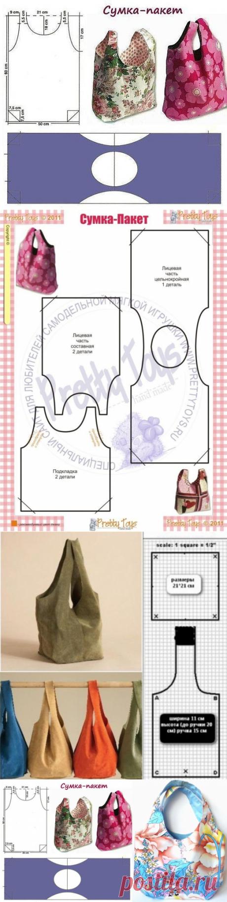 Шьем красивую большую сумку-пакет — Сделай сам, идеи для творчества - DIY Ideas