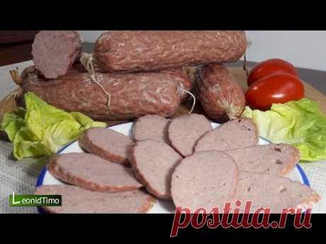 РЕЦЕПТ ДОКТОРСКОЙ КОЛБАСЫ👍 Как самому приготовить колбасу. Leonid Timo