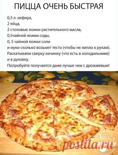 Девочки, если вы еще не готовили по этому рецепту, обязательно попробуйте и поделитесь впечатлениями
